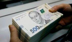 Держборг України перевалив за два трильйони гривень