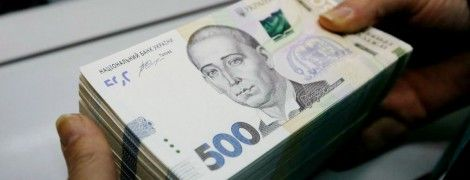 Гривня продовжить падати в курсах валют від НБУ на 26 вересня