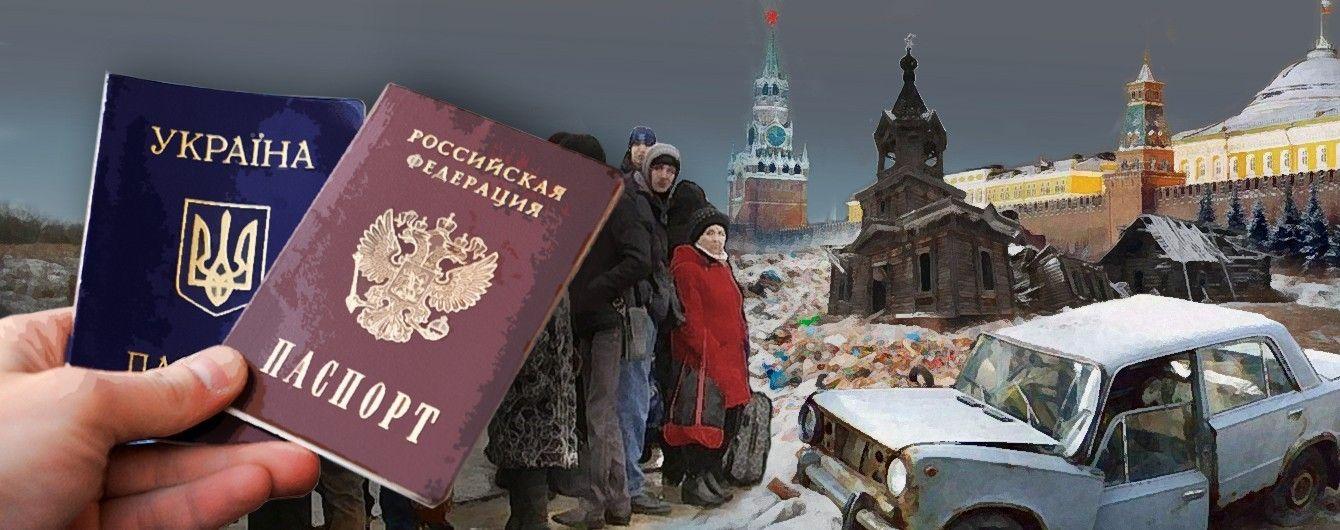 Загробная Россия