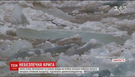 Льодові затори та знесений міст: на річках  Закарпаття почався стрімкий льодохід