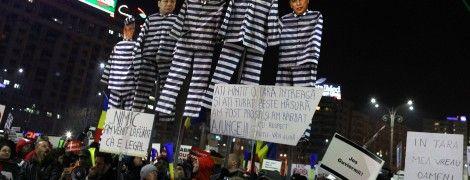 Руки прочь от правосудия: в Румынии прошли многотысячные акции протеста