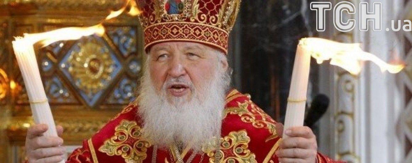 РПЦ допомагатиме російському МНС похідними храмами та духовною підтримкою