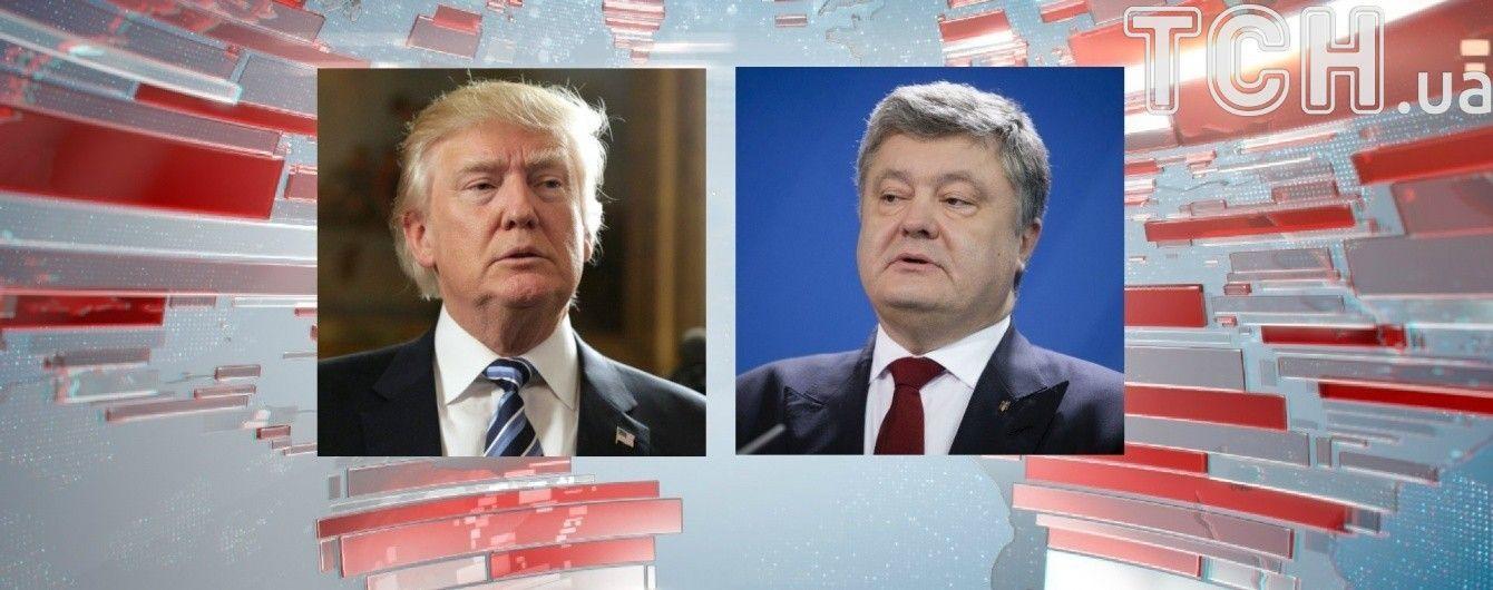 Порошенко рассказал, как продвигаются переговоры о встрече с Трампом