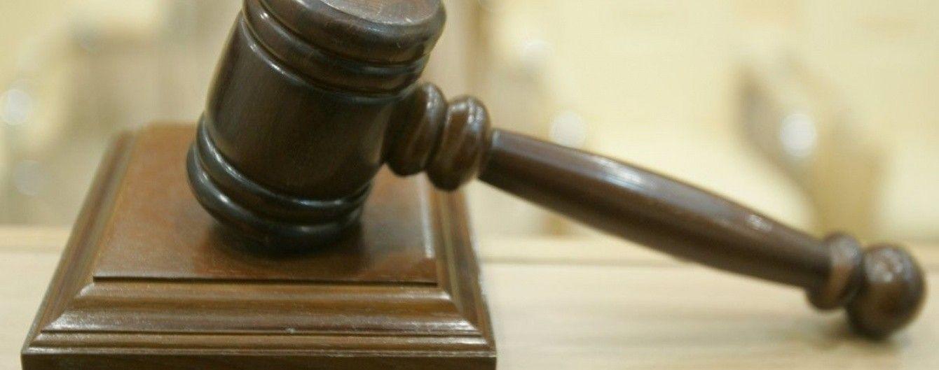 Суд не выпустил под залог подозреваемую в сливе секретного доклада о вмешательстве РФ в выборы в США