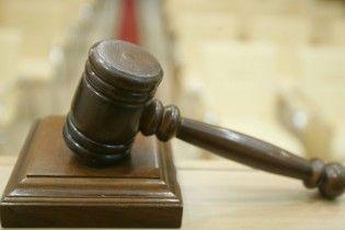 """Вища рада правосуддя оприлюднила """"чорний"""" список звільнених суддів"""