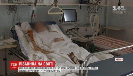Кривавий День народження: чоловік напав на сусідів з ножем