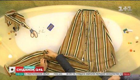 Стильная юбка из мужской рубашки - дорого за недорого