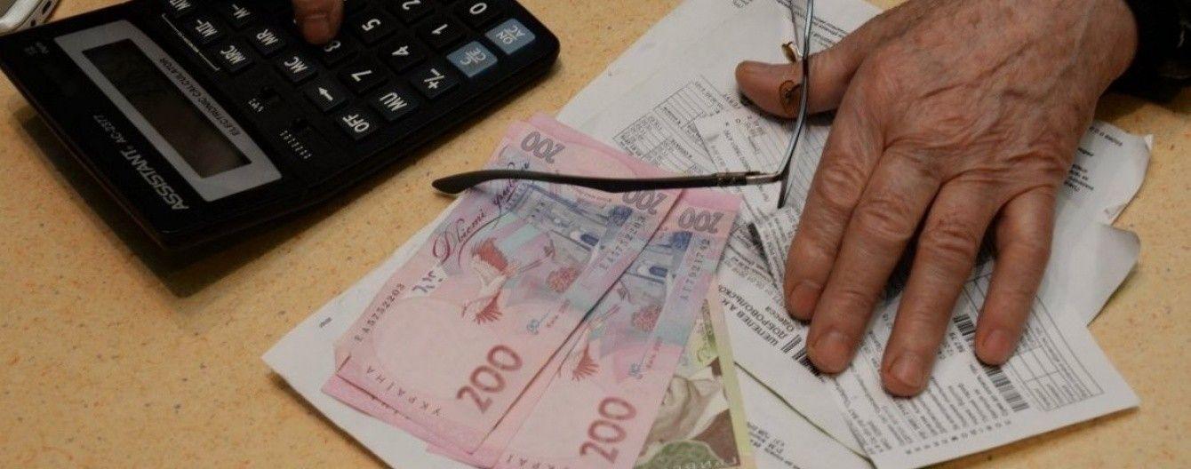 Кабмін проситиме парламент внести зміни до держбюджету через пільги та субсидії