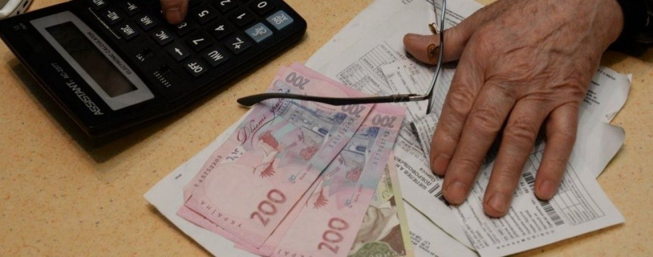 Боржник номер один: киянка винна комунальникам майже півмільйона гривень