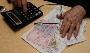 Уряд заборонив призначати субсидії одночасно за місцями реєстрації та фактичного проживання