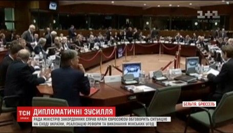 Совет министров иностранных дел стран Европейского союза обсудит обострение конфликта в Украине