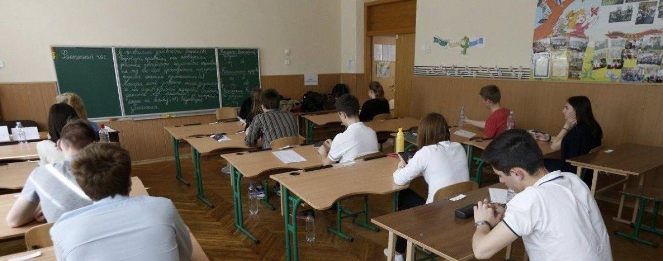 Абитуриенты из зоны АТО могут поступать в украинские вузы без ВНО и аттестатов об окончании школы