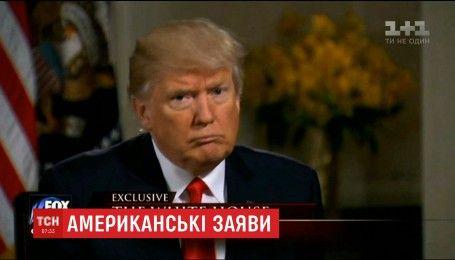Трамп рассказал, какие отношения хочет иметь с Россией