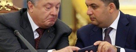 Гройсман опередил Порошенко в Facebook с поздравлением с Днем Независимости