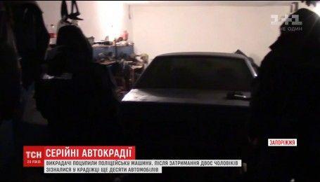 В Запорожье мужчины похитили рабочее авто у копа