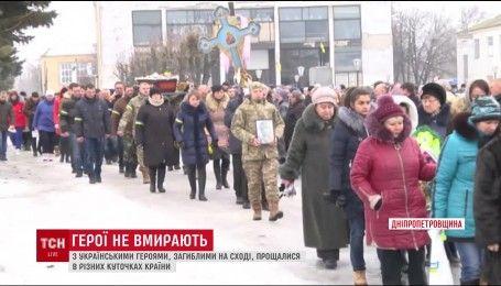 В разных областях Украины продолжают прощаться с погибшими на востоке страны героями