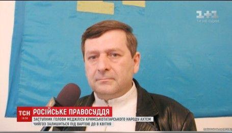 Суд окупованого Криму залишив під вартою Ахтема Чийгоза