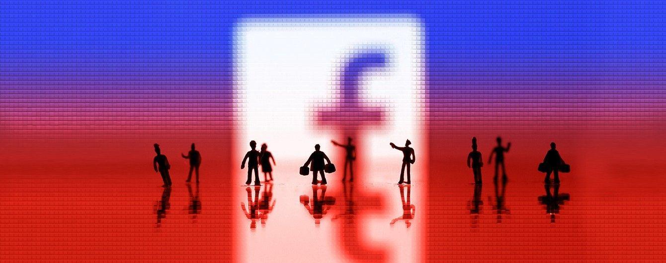 Facebook предостерегает о фейковых новостях перед выборами в Великобритании
