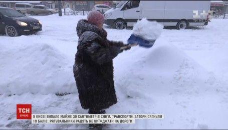 Как столица в очередной раз преодолевает последствия зимней погоды