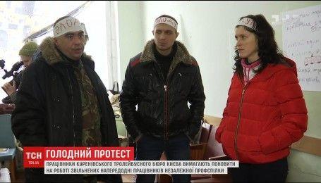 Киевские водители троллейбусов объявили голодовку