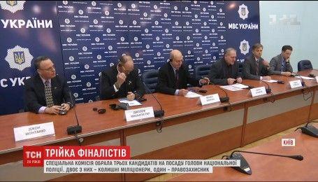 Двоє колишніх міліціонерів та правозахисник боротимуться за посаду головного копа країни
