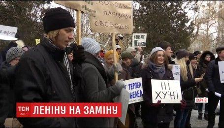 Харьковские активисты судятся с горсоветом из-за памятника