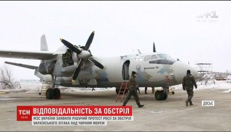 Украинские дипломаты призывают расследовать обстрел украинского самолета над Черным морем