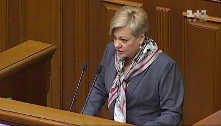Голова Національного банку України веде проросійську політику
