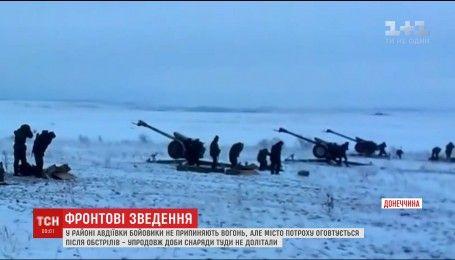 Восточный фронт: в окрестностях Авдеевки не утихают бои