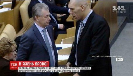 Штраф у 70 тисяч рублів отримав житель Астрахані за законом Ярової