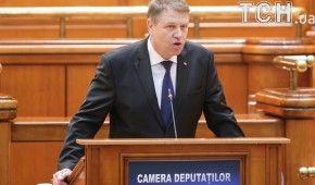 В МИД опровергли заявление Бухареста относительно отмены визита президента Румынии в Украину