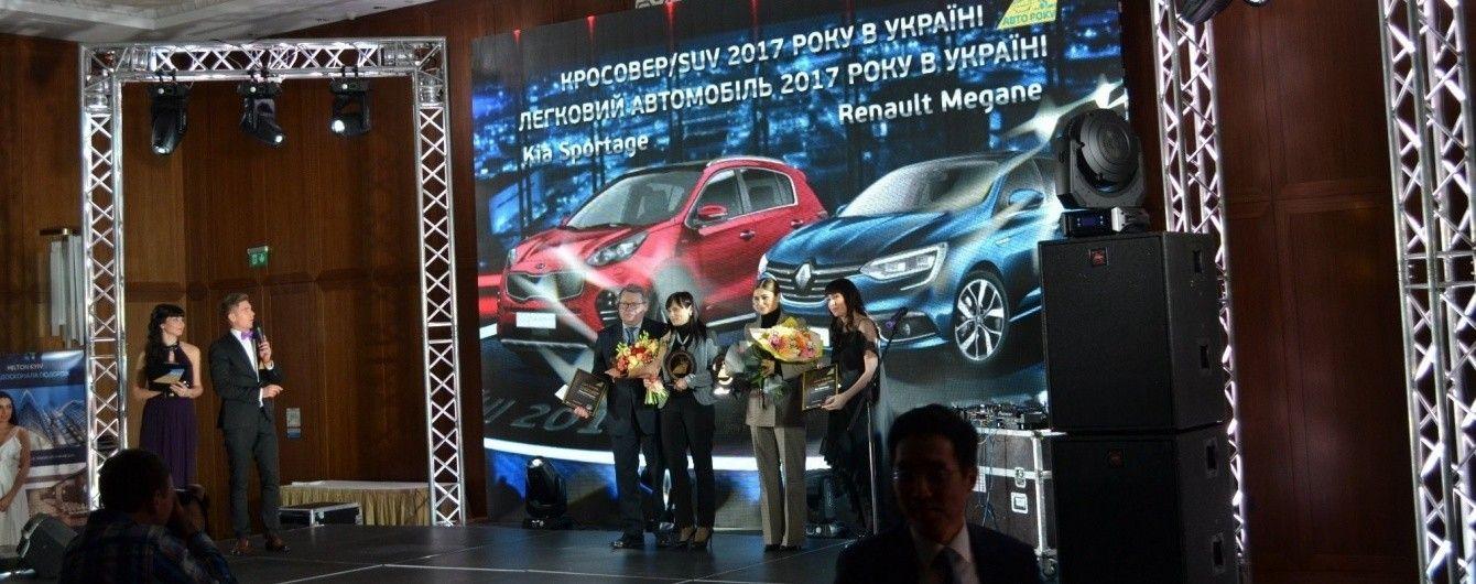 """В Украине выбрали """"Автомобиль года - 2017"""""""