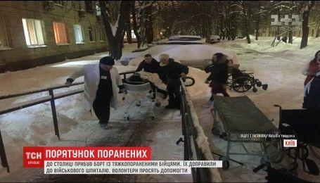 С Днепра 14 раненых бойцов доставили в Киевский военный госпиталь