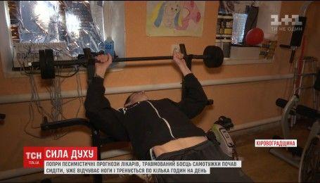Раненый боец Михаил Берега, вопреки прогнозам врачей, преодолевает травмы и идет на поправку