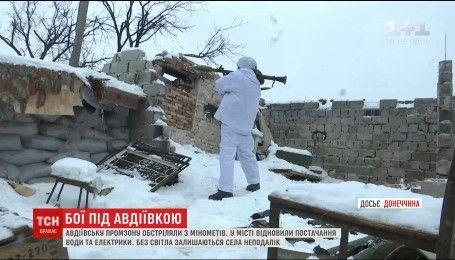 Авдеевская промзона страдает от обстрелов боевиков