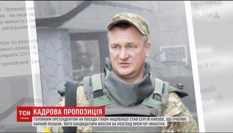 Глава МВД определился с претендентом на должность главы Национальной полиции Украины