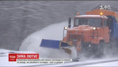 Синоптики сообщили о сильных снегопадах в нескольких областях Украины