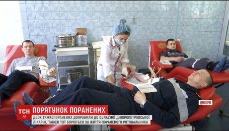 Стать донорами для тяжелораненого в Авдеевке руководителя ДСНС согласились полсотни его коллег