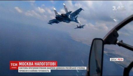 Раптово у бойову готовність привели систему протиповітряної оборони довкола Москви