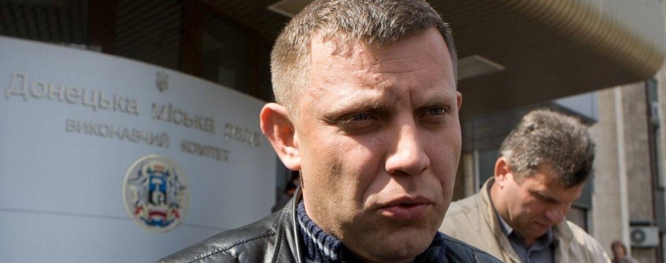 У СБУ спростовують замах на Захарченко
