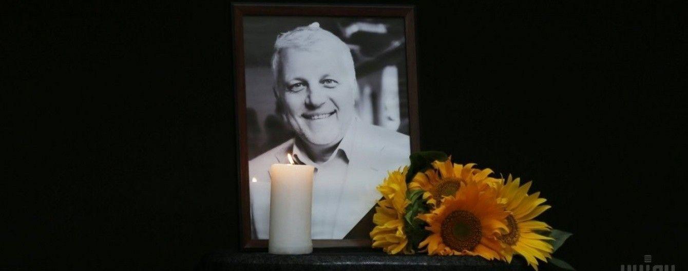 Справа була заморожена: Комітет захисту журналістів відзвітував про розслідування вбивства Шеремета