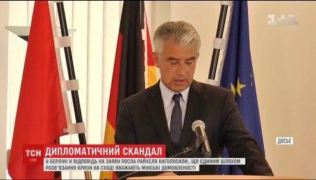 У Берліні виправдовуються за скандальну заяву свого посла в Україні