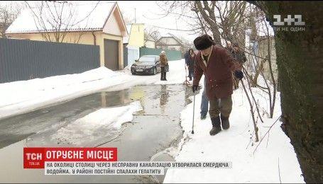Река из нечистот на Киевщине отравляет жизнь местным жителям