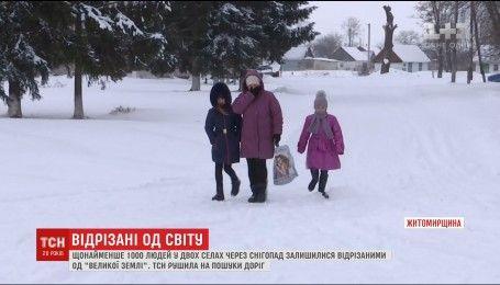 Відрізані зимою: люди на Житомирщині заблоковані у власних селах