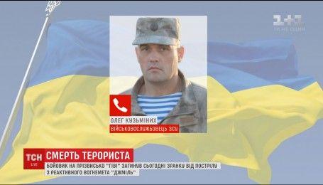 """Чи вигідна була Україні смерть проросійського бойовика """"Гіві"""""""