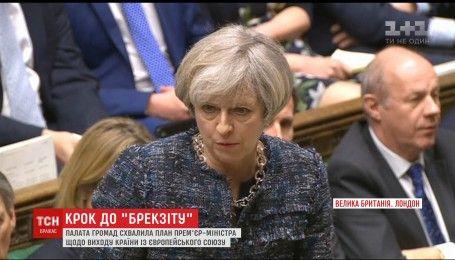 Палата общин британского парламента одобрила план выхода страны из ЕС