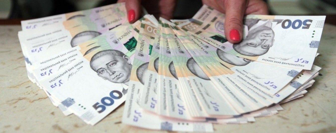 У Раді надумали підняти виплати за народження дітей до 130 тисяч гривень