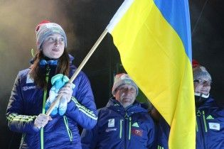 """Українська біатлоністка виграла суд у Лозанні і домоглася скасування """"бану"""""""