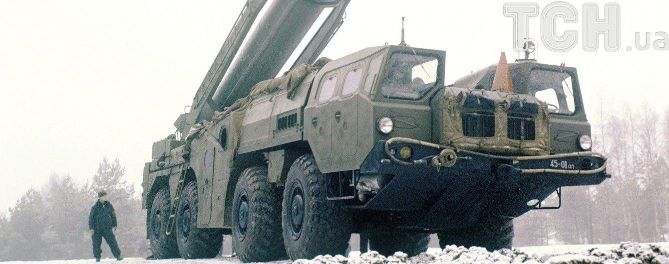Российские следователи обвинили ВСУ в применении на Донбассе оружия массового поражения
