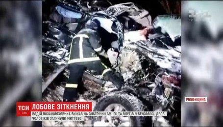 Двоє людей загинуло у ДТП на Рівненщині
